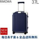 全品送料無料 リモワ RIMOWA ハイブリッド キャビン 37L 機内持ち込み スーツケース キャリーケース キャリーバッグ 88353604 Hybrid Cabin 旧 リンボ 【NEWモデル】
