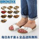 【あす楽】 全品送料無料 ビルケンシュトック BIRKENSTOCK サンダル ビルケン マドリッド Madrid 細幅 Narrow ビルケン レディース 女性 靴 アウトドア おしゃれ