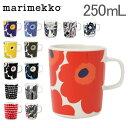 [全品送料無料] マリメッコ Marimekko マグカップ...