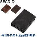 全品送料無料 セクリッド シークリッド Secrid スリムウォレット Slim Wallet ビンテージ Vintage 8718215283 財布 レザー カードケース パスケース 革 キャッシュレス
