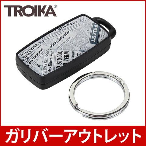 [全品送料無料]【赤字売切り価格】 TROIKA トロイカ DETECTIVE WHATS NEW ディテクティブ ワッツニュー 音声センサー内蔵 サウンド キーリング KYR10A082 送料無料 アウトレット