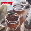 RoomClip商品情報 - [全品送料無料]Bodum ボダム パヴィーナ ダブルウォールグラス 2個セット 0.25L Pavina 4558-10US Double Wall Thermo Cooler set of 2 クリア 北欧 新生活