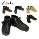 クラークス CLARKS ワラビー ブーツ Wallabee Boot レザー 靴 送料無料