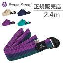 [全品送料無料]ハガーマガー Hugger Mugger ヨガストラップ 2.4m コットン ポーズ補助 プロップス ST-8-CINCH Straps 8 Cotton Strap ..