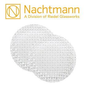 [全品送料無料]Nachtmann ナハトマン ダンシングスター ボサノバ 78635 サラダプレート 23cm 2枚入 ペア 新生活