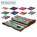 ペンドルトン PENDLETON ブランケット チーフジョセフ ムチャチョ ベビーブランケット ウール&コットン ZD632 タオルケット ひざ掛け 出産祝い