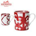 Hermes エルメス Balcon du Guadalquivir Mug マグ カップ 30cl