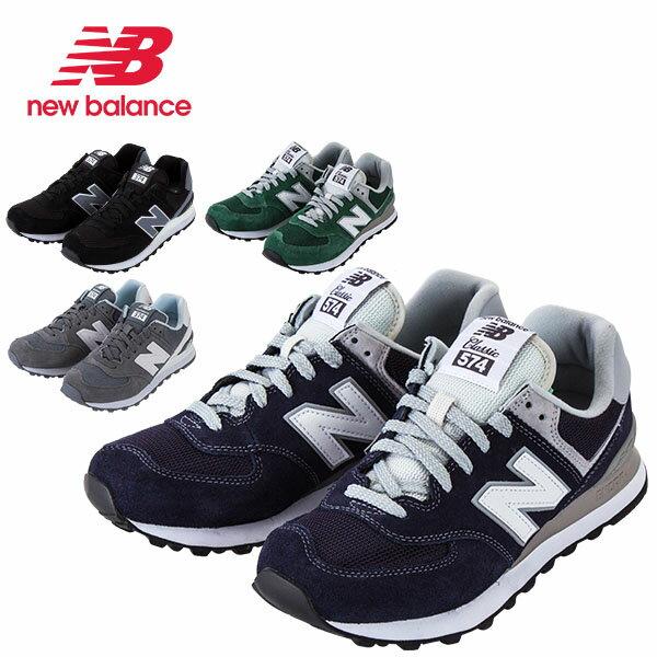 [全品送料無料]ニューバランス NEW BALANCE スニーカー ML574 ライフスタイル ユニセックス Lifestyle シューズ 靴 レディース メンズ