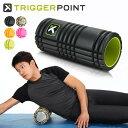 [全品送料無料]Trigger Point トリガーポイント GRID 1.0 グリッド1.0 Foam Roller フ