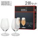 [全品送料無料]リーデル Riedel ビールグラス 2個セ...