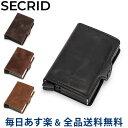 全品送料無料 セクリッド シークリッド Secrid ツインウォレット Twin Wallet ビンテージ Vintage 8718215282 財布 レザー カードケース パスケース 革 キャッシュレス