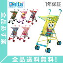 【1年保証】[全品送料無料]デルタ DELTA ベビーカー アンブレラ ストローラー 11021 Umbrella Stroller B型 バギー 赤ちゃん 軽量