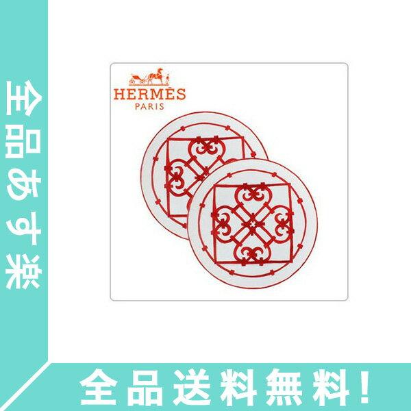 [全品送料無料]Hermes エルメス ガダルキヴィール American Dinner Plate アメリカン ディナープレート 皿 26cm 011001P 2個セット 新生活
