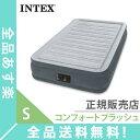 [全品送料無料] 【90日保証】 インテックス Intex ...