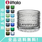 イッタラ Iittala カステヘルミ Kastehelmi キャンドルホルダー 64mm ボティーブ 10256 Votive ガラス インテリア 北欧 プレゼント