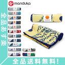 [全品送料無料] マンドゥカ Manduka ヨガラグ ヨガタオル スキッドレス Skidless Towels - made with Skidless technology ヨガ ホット..