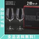 [全品送料無料]Riedel リーデル ワイングラス 2個セ...