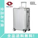 [全品送料無料]RIMOWA リモワ トパーズ 924.63.00.4.00 TOPAS スーツケース 68L