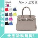 全品送料無料 セーブマイバッグ Save My Bag ミス Mサイズ ハンドバッグ トートバッグ 10204N Standard Lycra MISS ( Medium ) レディース 軽量 ママバッグ