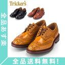 [全品送料無料]トリッカーズ Tricker's バートン ウィングチップ ダイナイトソール 5633 Bourton Dainite sole メンズ 靴 ブローグシュ..