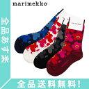 [全品送料無料] 【国内検針済】 マリメッコ Marimekko 靴下 ウニッコ ソックス Hieta