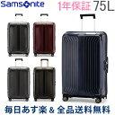 [全品送料無料] サムソナイト Samsonite スーツケース 75L 軽量 ライトボックス スピナー 69cm 79299 Lite-Box SPINNER 69/25 キャリー..