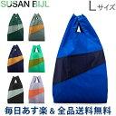 全品送料無料 スーザン ベル Susan Bijl バッグ Lサイズ ショッピングバッグ レフトオーバー / フォーエバー エコバッグ ナイロン The New Shopping Bag