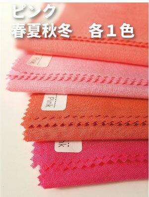 【セット価格】パーソナルカラー診断ピンク4色テ...の紹介画像2