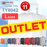 アウトレット 大型 スーツケース 超軽量 Lサイズ【TSAロック】人気 SUITCASE キャリーバッグ かわいい 旅行用 キャリーバッグ 軽量 おしゃれ 旅行かばん 旅行 バッグ
