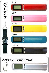 電子はかり/デジタル式電子秤/吊りはかり/デジタル式吊りはかり/はかり/秤