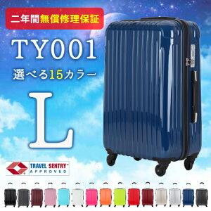トランク スーツケース キャリーバッグ