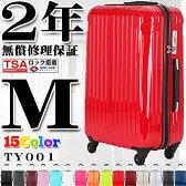 スーツケース キャリーケース キャリーバッグ スーツケース mサイズ 超軽量 中型 m TSAロック かわいい 旅行かばん 旅行用 キャリーバッグ 軽量 おしゃれ 人気 新作 旅行バッグ トランク バック 旅行カバン M 送料無料