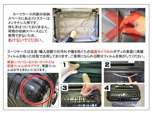 スーツケースキャリーケースキャリーバッグスーツケースmサイズ超軽量中型mTSAロックかわいい旅行かばん旅行用キャリーバッグ軽量おしゃれ人気新作旅行バッグトランクバック旅行カバンM送料無料