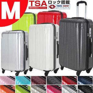 スーツケース キャリー キャリーバッグ おしゃれ トランク