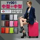 デザイン スーツケース ファスナー