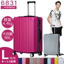 スーツケース キャリーバッグ キャリーケース 機内持ち込み l 旅行用品 旅行カバン 超軽量 lサイズ 大型 かわいい ハードケース ファスナータイプ 6831
