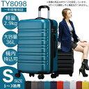 【1年修理保証・送料無料】スーツケース キャリーバッグ 機内持ち込み sサイズ キャリーケース 小型 TSA 子供 旅行用 軽量 旅行カバン 1泊 2日 3日 ビジネス s TY8098