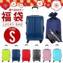 スーツケース 福袋 機内持込 スーツケース s キャリーケース キャリーバッグ キャリーケース 機内持ち込み Sサイズ かわいい おしゃれ sサイズ 人気 旅行バッグ 送料無料