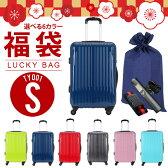 スーツケース 福袋 機内持込 スーツケース s キャリーケース キャリーバッグ キャリーケース 機内持ち込み Sサイズ かわいい おしゃれ sサイズ 激安 人気 旅行バッグ 送料無料 プレゼント最適