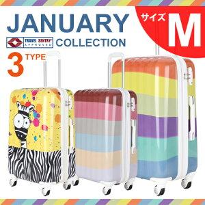 スーツケース ファスナー おしゃれ 修学旅行 キャリーバッグ キャリー