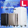 キャリーケース かわいい lサイズ スーツケース キャリーバッグ キャリーバック フレームタイプ Lサイズ 大型 ホワイト ブラック ゴールド
