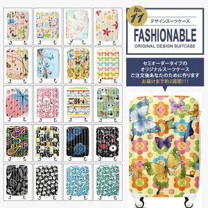 ファッショナブルデザインスーツケースNO.11