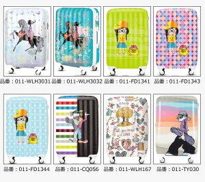 ファッショナブルデザインスーツケースNO.12