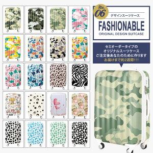 ファッショナブルデザインスーツケースNO.6