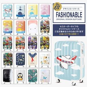 ファッショナブルデザインスーツケースNO.7