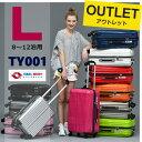 スーツケース 大型 軽量 キャリーケース キャリーバッグ 超軽量 訳あり TSAロック lサイズ トランクケース 人気 新作 L 長期滞在 修学旅行 バッグ アウトレット