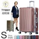【最大2000円OFFクーポン配布中】スーツケース キャリー...