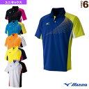 [ミズノ テニス・バドミントンウェア(メンズ/ユニ)]ゲームシャツ/ユニセックス(62JA6012)