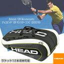 Djokovic 12R Monstercombi/ジョコビッチ 12R モンスターコンビ(283076)《ヘッド テニス バッグ》