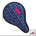 テミドル・フルケース(62750)《バタフライ 卓球 バッグ》